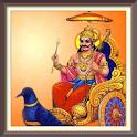 shani dev mantra audio app icon