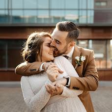 Wedding photographer Artem Vecherskiy (vecherskiyphoto). Photo of 24.11.2018
