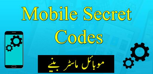 All Mobile Secret Code Latest(Mobile Master Codes) - Apps on Google Play