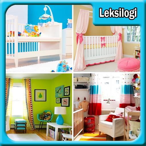 婴儿房装饰 生活 App LOGO-APP試玩