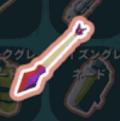 くらやみの矢