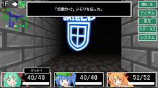 ダンジョン雛ちゃんズ 【東方RPG】のおすすめ画像1