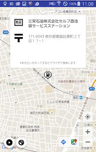 ガソリンスタンドマップ(簡易GPSロガー機能付) screenshot 2