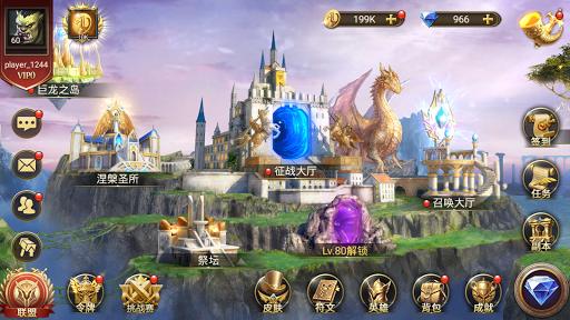 Trials of Heroes: Idle RPG screenshots 7