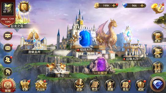 Trials of Heroes: Idle RPG 7