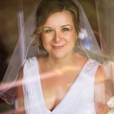 Wedding photographer Stanislav Holota (holota). Photo of 29.05.2015
