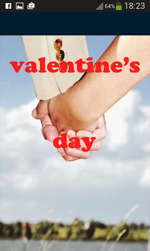 sms valentines day love 2016