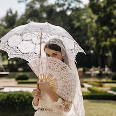 Wedding photographer Elena Sviridova (ElenaSviridova). Photo of 11.08.2018