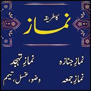 namaz book