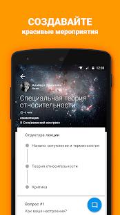 TALKS –интерактивные мероприятия - náhled