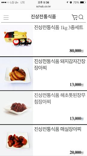 진상전통식품