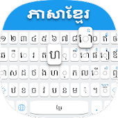 Khmer Keyboard: Khmer Language Keyboard Android APK Download Free By Simple Keyboard, Theme & Emoji