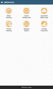 Download MPPKVVCL - PMR APK for Android