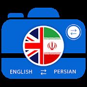 Persian Camera & Voice Translator