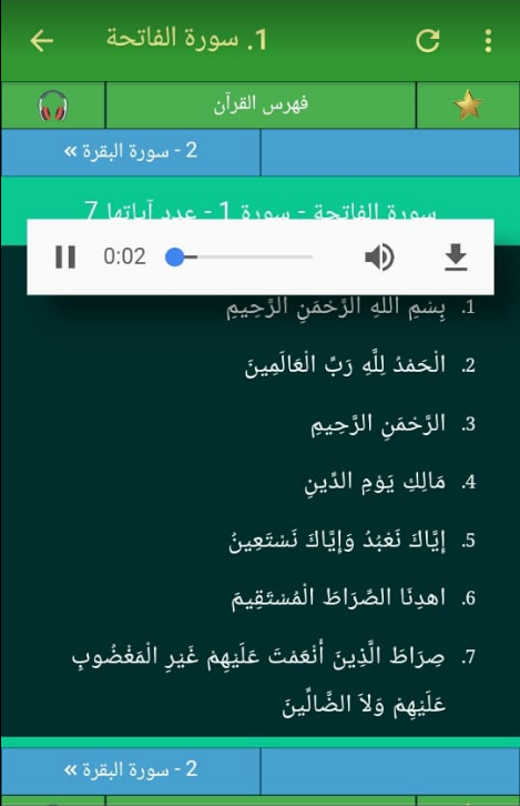 Quran Translation Afaan Oromo mp3 – (Android Apps) — AppAgg
