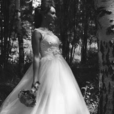 Wedding photographer Katya Blik (Knopkina). Photo of 11.07.2016