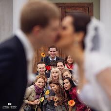Wedding photographer Nadezhda Andreeva (Kraska). Photo of 18.03.2014
