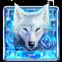 Blue Fire Wolf Keyboard Theme icon