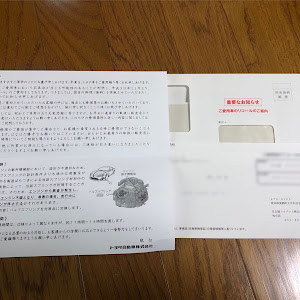 86 ZN6 H24年式  GTのカスタム事例画像 h1g@5h1-R【ヒガシ】さんの2019年01月24日16:40の投稿