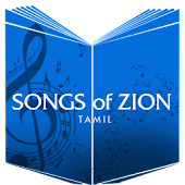 Songs Of Zion - Tamil