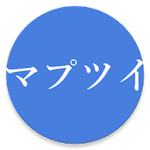 Mapping Tweet Icon