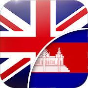 English-Khmer Translator