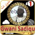 Gwani Sadiqu Quran Recitation icon
