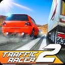 Traffic Racer 2018 - Free Car Racing Games APK