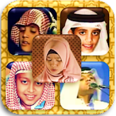 Kids Murottal Al Quran by International Qari