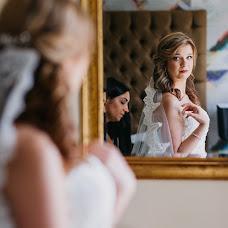 Wedding photographer John Hope (johnhopephotogr). Photo of 28.09.2018