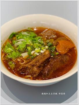 想麵 Miss noodles