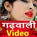 Garhwali Song - Garhwali Video, Gane and Film 💃💃 icon