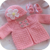 Beautiful Cute Baby Crochet Cardigan