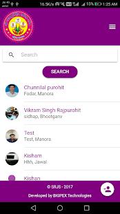 SRJS App - náhled