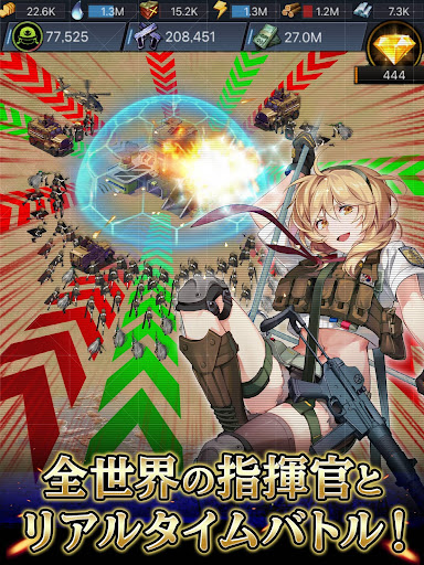 Last Escape -70+ Military Girls, Shelter Survival 1.300.276 screenshots 6