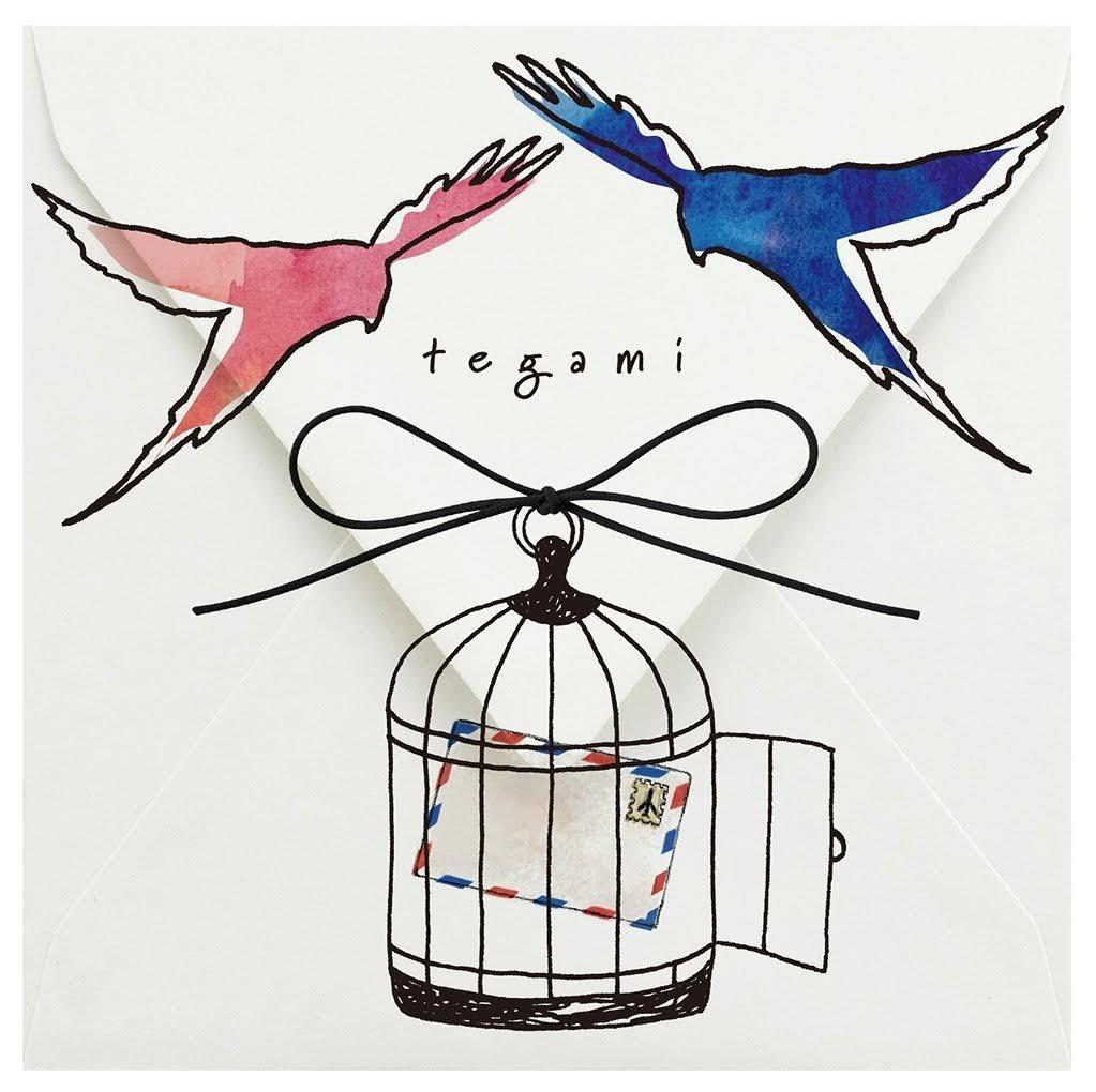 "Capa do álbum ""Tegami ~Aisuru Anata e~"" – Re-release."