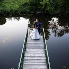 Wedding photographer Maksim Kiryanov (chipons). Photo of 07.07.2018