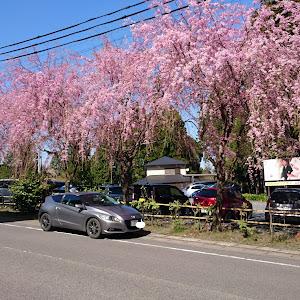 CR-Z  のカスタム事例画像 アキラさんの2020年04月07日15:33の投稿