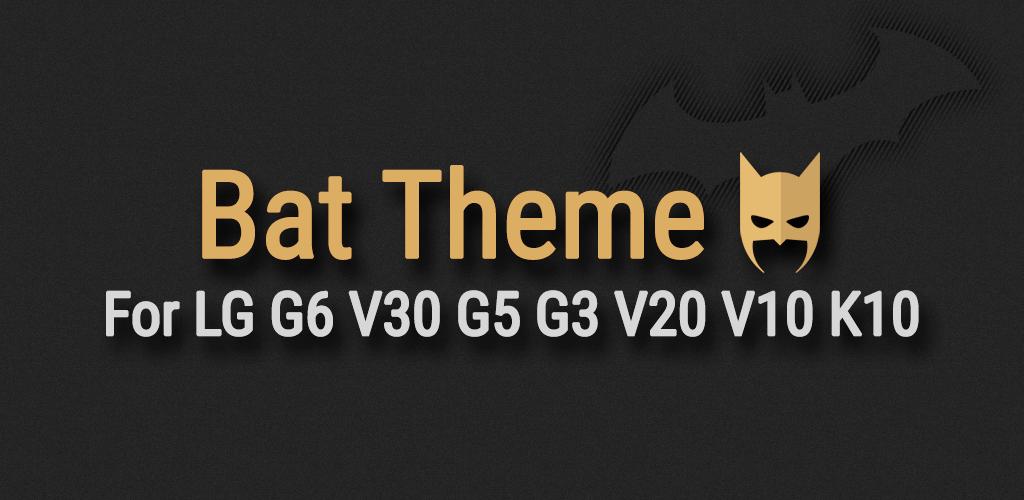 Bat Theme for LG Home APK Download com lge launcher2 theme bat