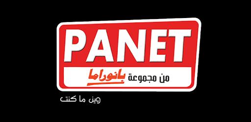 panet بانيت - Apps on Google Play