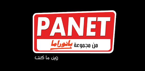 تطبيق موقع بانيت