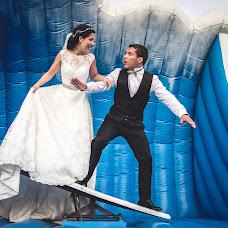 Wedding photographer Miguel Costa (mikemcstudio). Photo of 17.08.2017