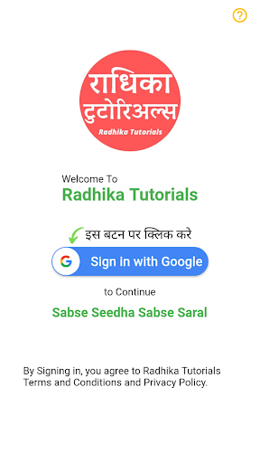 Radhika Tutorials screenshot 6