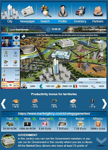 MarketGlory screenshots 2