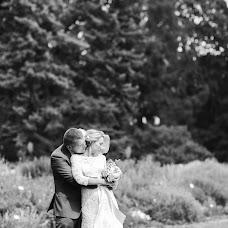 Wedding photographer Valentin Katyrlo (Katyrlo). Photo of 30.07.2017