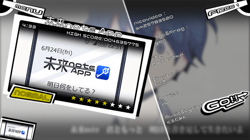 Beat Beat Vocaloid Reborn apkpoly screenshots 2