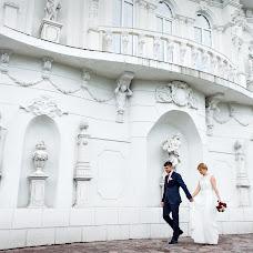 Wedding photographer Alina Chemakina (AlinaChemakina). Photo of 14.08.2017