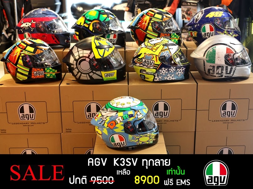 sell discount AGV K3SV promotion auto2speed Happy newyear