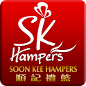 Soon Kee Hampers icon
