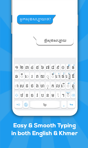 Khmer keyboard: Khmer Language Keyboard 1.9 Screenshots 7